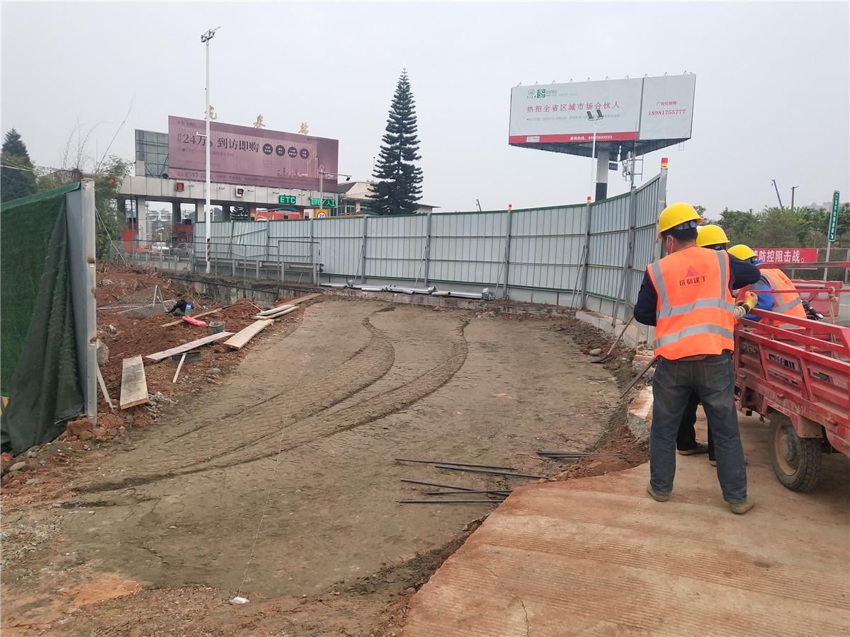 3.25+魏民利+龙泉收费站积极协调处置东西轴线施工隐患