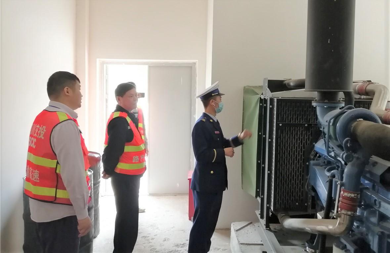 成都管理处组织开展消防安全专项检查