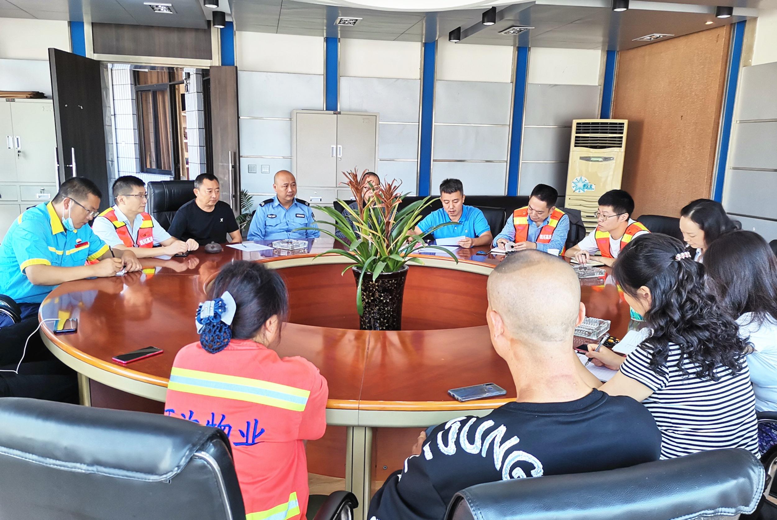 贝博正网贝博app手机版简阳北停车区召开国庆中秋节前动员会