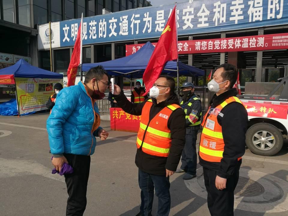 在内江服务区参加防控工作 (2)