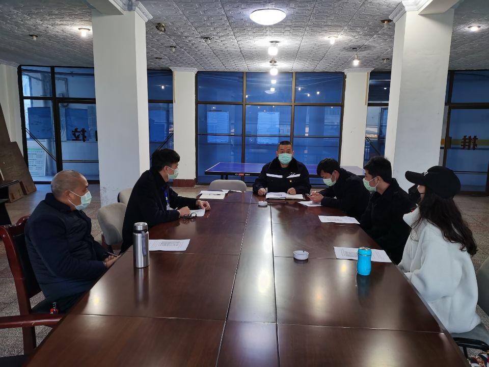 2.23+徐博 刘成举+资阳管理处开展疫情免费期间岗位体验安全教育培训1